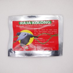 Raja Kolong 10 Pil Original - Pil Kuat Burung Merpati Kolong Dan Balap