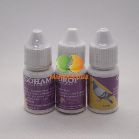 Goham Drop 15 ml Original - Obat Anti Goham dan Sariawan